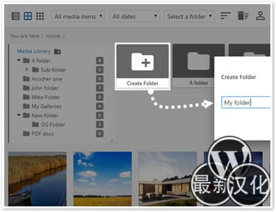 WordPress插件-媒体文件夹-WP Media folder汉化版【v5.2.1】