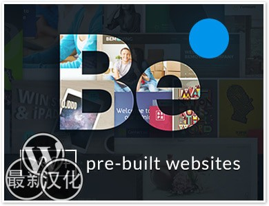 WordPress主题-BeTheme V21.2.3汉化版已更新