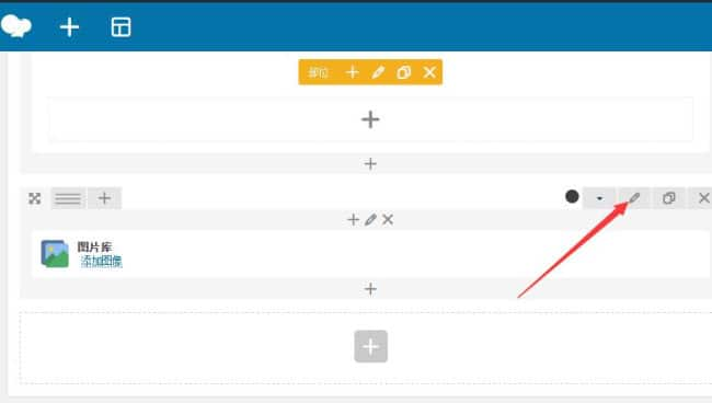 Visual Composer设置行列的边距边框和背景
