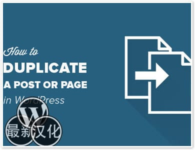 WordPress插件-克隆复制文章或页面-Duplicate Post汉化版【v3.2.2】