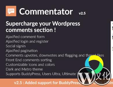 WordPress插件-评论系统-Commentator汉化版【v2.7.0】