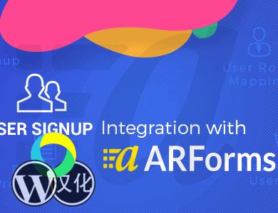 WordPress插件-ARForms附加-User Signup For ARForms汉化版【v1.6】