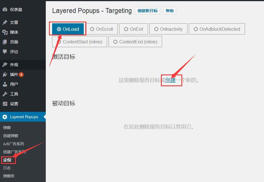 Layered Popups 弹窗插件基础使用教程