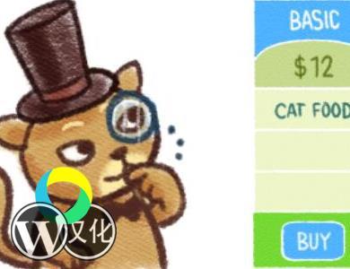 WordPress插件-多功能定价表单-Easy Pricing Tables by Fatcat Apps汉化版【V2.4.0】