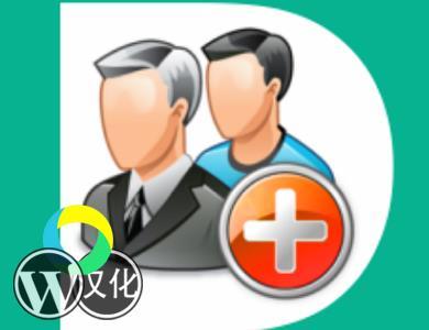 WordPress插件-用户和评论提及-wpDiscuz - User & Comment Mentioning汉化版【V1.4.5】